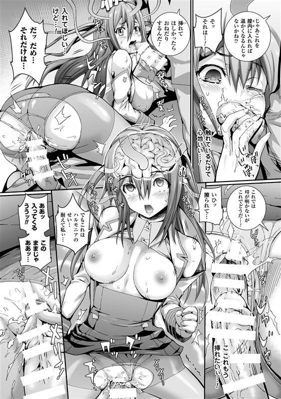 【エロ漫画】巨乳のお姉さんがえっちな男達に輪姦セックスされちゃうよ【武蔵ダイチ エロ同人】_12