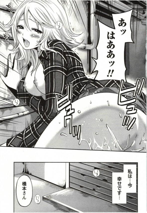 【エロ漫画】淫乱エッチな巨乳OLさんが同僚と中出しのセックスしてるおw16