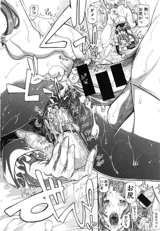 【エロ漫画】巨乳女子校生の妹がHなお兄ちゃんと2穴でセックスしてるよ【ブラザーピエロ エロ同人】_17