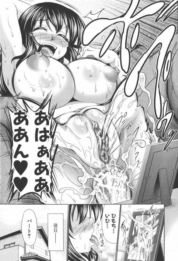 【エロ漫画】人妻さんがえっちな宅急便のお兄さんにNTRされちゃう~ww18