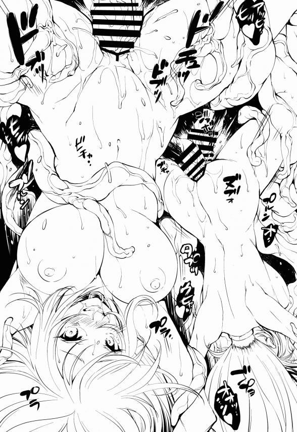 ファイター達がモンスター達に2穴で異種姦エッチされ続けて絶頂快楽堕ち、、ww【ビキニ・ウォリアーズ エロ漫画・エロ同人】 18_bam17