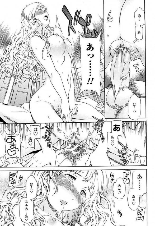 えっちな旦那様に監禁されてしまった巨乳のお姫様がセックス中出しされまくって性奴隷にされちゃってるよ~wwwwwwwwwww 20