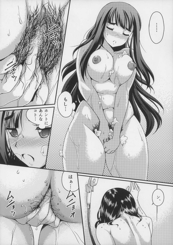 巨乳女子校生がお風呂でシャワー浴びてたら発情してそのまま潮吹きオナニーしてるよ~ww【エロ漫画・エロ同人】 20