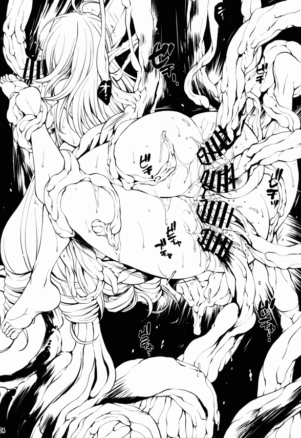 ファイター達がモンスター達に2穴で異種姦エッチされ続けて絶頂快楽堕ち、、ww【ビキニ・ウォリアーズ エロ漫画・エロ同人】 25_bam24