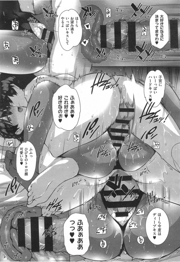 【エロ漫画】巨乳かわいい女子校生たちに学校でセックス中出し~ってハレムエッチしまくっったった~wwwwwwwwwwwww28