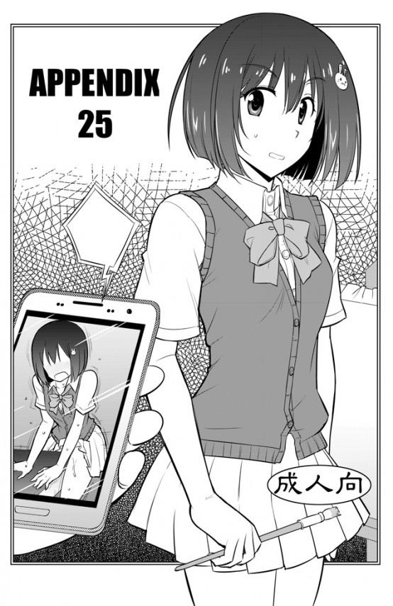 巨乳JCみずきちゃんがHな武田先生に大人の玩具で陵辱されたりセックス中出しされちゃうよww【この美 エロ漫画・エロ同人】
