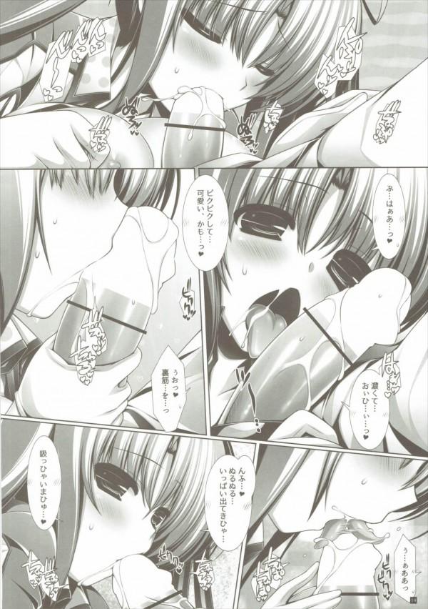 巨乳の秋津洲ちゃんがえっちな提督とセックスしてるおwwww【艦これ エロ漫画・エロ同人】 pn013