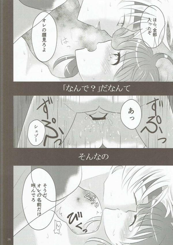 ロリ可愛いアルルがシェゾとセックスしたりオナニーしてたらヘンタイさんに犯されたり…wwww【ぷよぷよ エロ漫画・エロ同人】 pn025