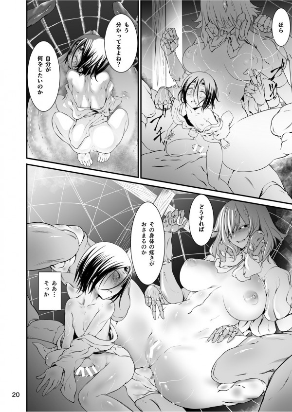 人外の巨乳おねえさんがショタのおちんちんペロペロシコシコしたり中出しのセックスさせちゃってる異種姦エッチ漫画ですよw str019