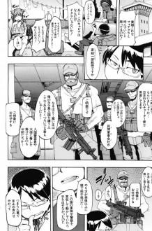 【エロ漫画・エロ同人】日本のエッチな漫画が読み放題になるからって村民みんなで捏造に協力してセックスしまくっちゃう部族って一体…