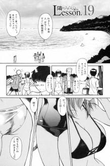 水着姿の巨乳眼鏡っ子の先生と浜辺で青姦エッチしたった~ww【エロ漫画・エロ同人】