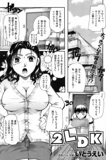 巨乳のお姉さんに発情した後輩男子がセックスしちゃうラブラブエッチ漫画ですよ~ww