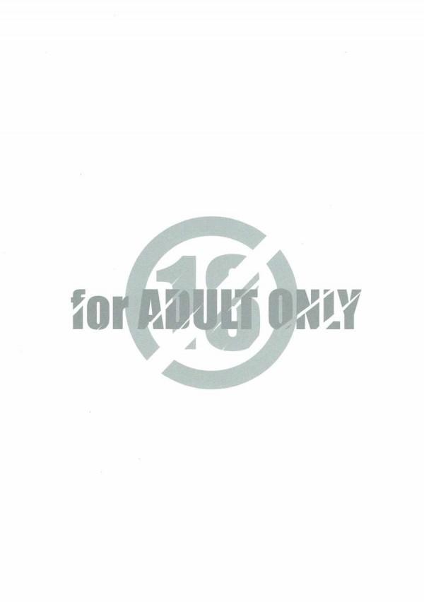 【モバマス エロ漫画・エロ同人】プロデューサーがJSの橘ありすとエッチしてるーw018