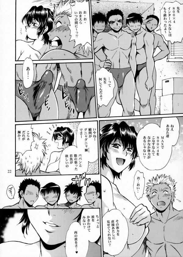 水泳部なんだけど、OGの美人人妻が水泳部員がスタミナ不足だから乱交セックスして体力強化の特訓をしてくれているwwwwwwwwwww 21