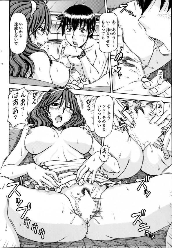 裸族のお家に遊びに行ったらチンコもギンギンになるし友達の熟女お母さんでもセックスしちゃうよねwww 13