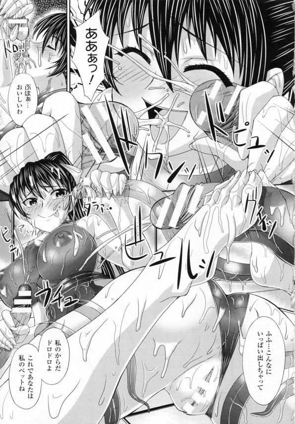 巨乳ちゃんが触手を奴隷支配してマンコとアナル2穴責めさせる女王様になっちゃったww14