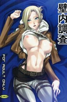 【進撃の巨人 エロ漫画・エロ同人】アニが巨大チンコに中出しされまくって性奴隷化w