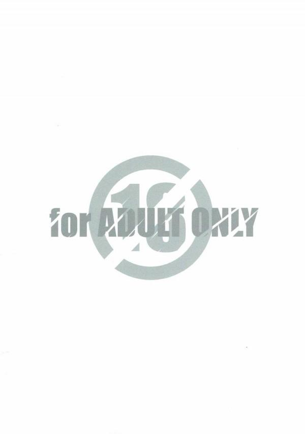 【ガルパン エロ漫画・エロ同人】フタナリ少女達の大乱交セックスのお話だおwwww-26