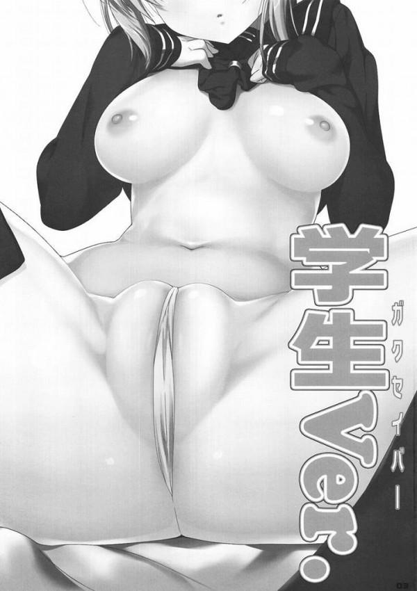 【fateステイナイト エロ漫画・同人誌】ロリカワなセイバーが制服着た結果wwwwwww (4)
