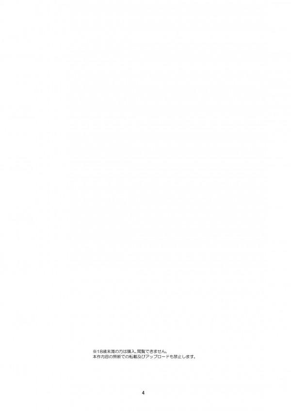 【エロ漫画】騙したつもりで騙されて触手と媚薬の餌食になって快楽堕ちしちゃうお姫さまwwww【無料 エロ同人誌】unilateral-contract-4