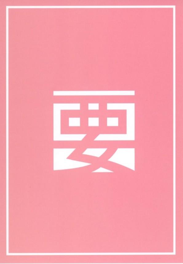 【きんモザ エロ漫画・エロ同人】アリスが九条カレンと乱交中出しセックスしてるよw-25