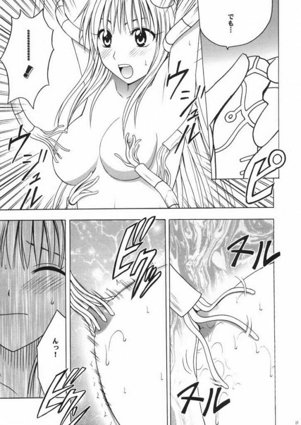 【ToLoveる クリムゾン 同人誌・エロ漫画 】ララちゃんが寸止めされてイケなくて発狂wwwwwww (10)