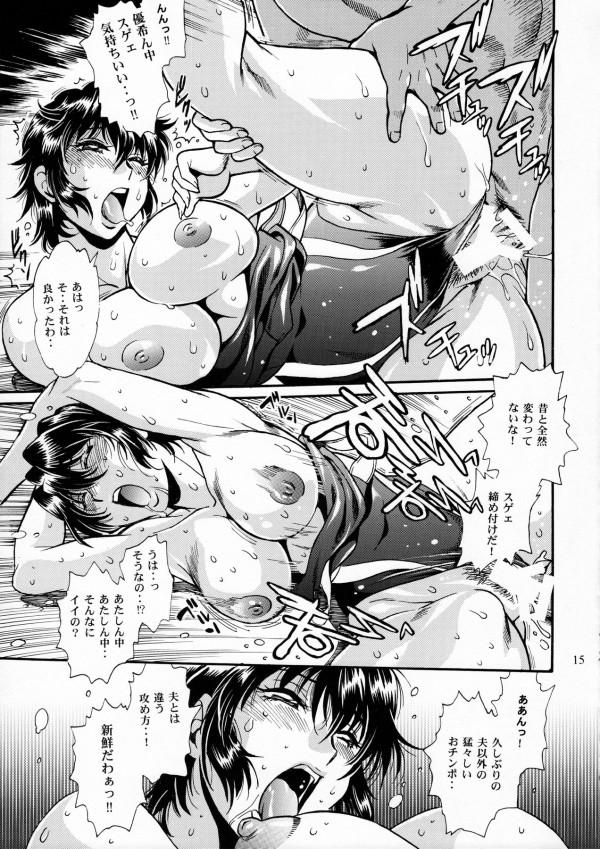 水泳部なんだけど、OGの美人人妻が水泳部員がスタミナ不足だから乱交セックスして体力強化の特訓をしてくれているwwwwwwwwwww 14