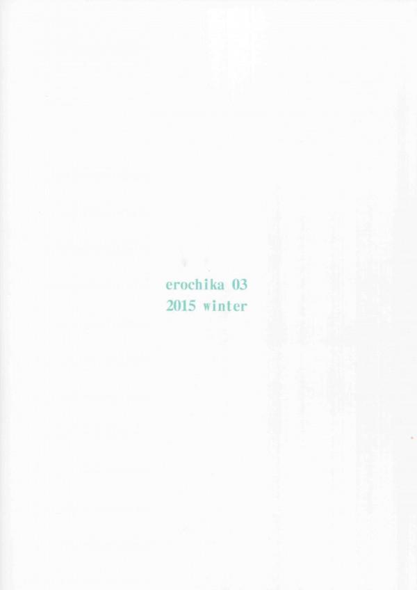 巨乳JKの絵里ちゃんがラブラブなお兄ちゃんとセックスしまくりンゴ♡【ラブライブ! エロ漫画・エロ同人】 pn002