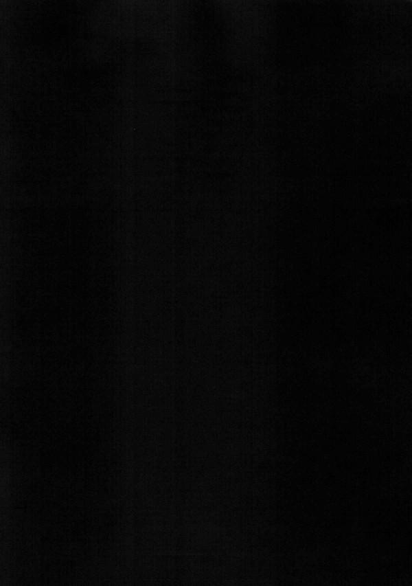ロリな貧乳の萃香ちゃんがセックス中出しされて絶頂しちゃってる~wwww【東方 エロ漫画・エロ同人】 pn005