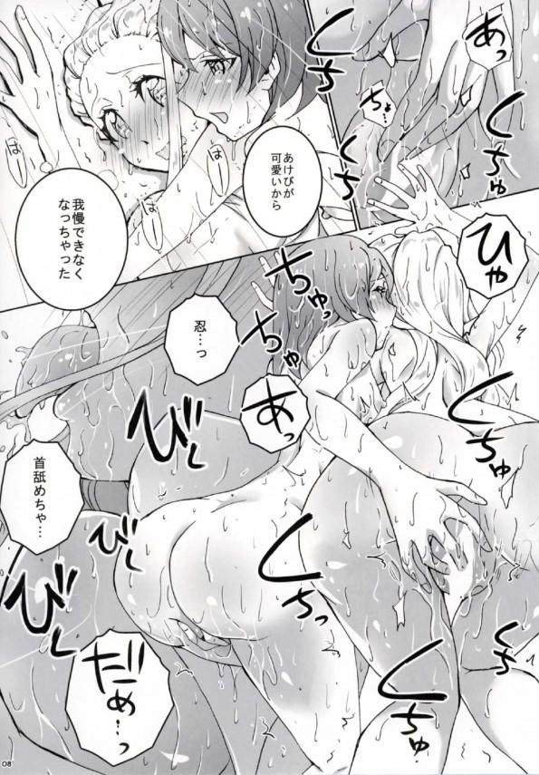 巨乳女子校生の忍とあけびがシックスナインしたりラブラブレズビアンエッチしてます♡【ガルパン エロ漫画・エロ同人】 pn009