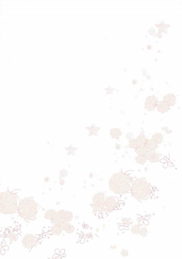 【デレマス エロ漫画・エロ同人】仕事後の打ち上げで酔って上機嫌の楓が大好きなPとホテルでラブラブエッチwww -33