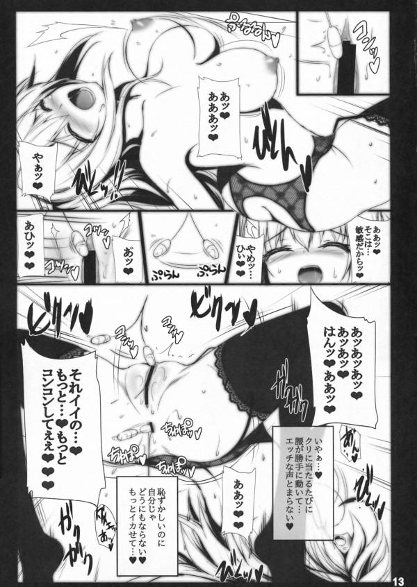 【エロ漫画・エロ同人】痴女エッチぃナースが患者の男子に足コキしたり逆レイプしてセックスしちゃってるおww 33