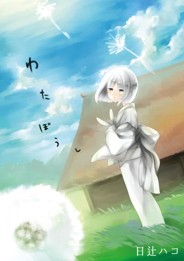 【エロ漫画・エロ同人】ロリな少女がウサギさんとセックスして身籠るエッチで不思議なお話なのですぅ~www 1