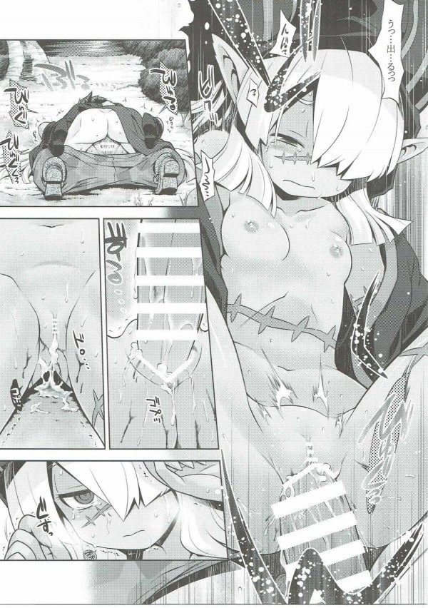 【世界樹の迷宮 エロ漫画・エロ同人】ドラグーンが貧乳幼女のネクロマンサーのパイパン処女マンコにチンコぶっ込んで中出しレイプしちゃったww 10