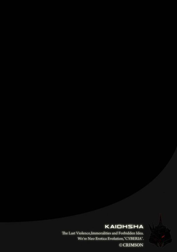 【クリムゾン エロ漫画・エロ同人誌】女神なアヤカが、前から目を付けられててネットで集まった男達に電車内で集団痴漢される‼抵抗できないアヤカが全裸にされて知らない男達に挿入されちゃうwww (3)
