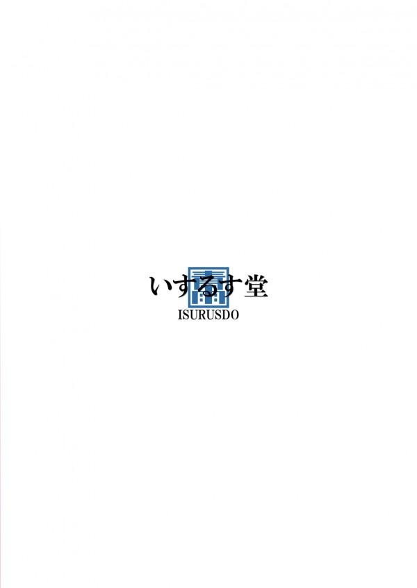 表紙テンプレB5(CS4).indd