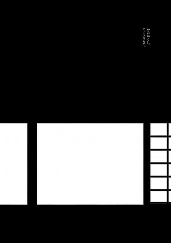 【エロ漫画・エロ同人】ロリな少女がウサギさんとセックスして身籠るエッチで不思議なお話なのですぅ~www 3