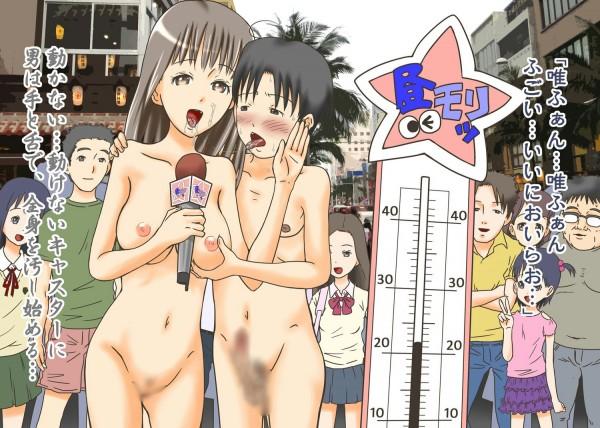 【エロ漫画・エロ同人】急に自分以外の時間が止まってクラス中の女子に小便やら精子顔射したり中出し陵辱してハーレムSEX天国~ww30