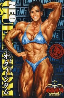 ムキムキ巨乳のロリータ少女や女王様なお姉さんたちのマニアックなセックスがいっぱいの詰め合わせエッチ漫画www