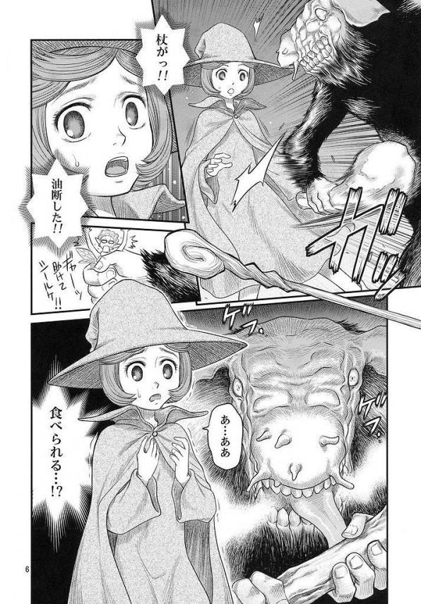 【ベルセルク エロ漫画・エロ同人誌】可愛いシールケがトロールに襲われてアナルファックされるwそこに助けに来たガッツさんのチンポがデカすぎて有り得ないのでシールケが治めようと頑張ってるwww (5)
