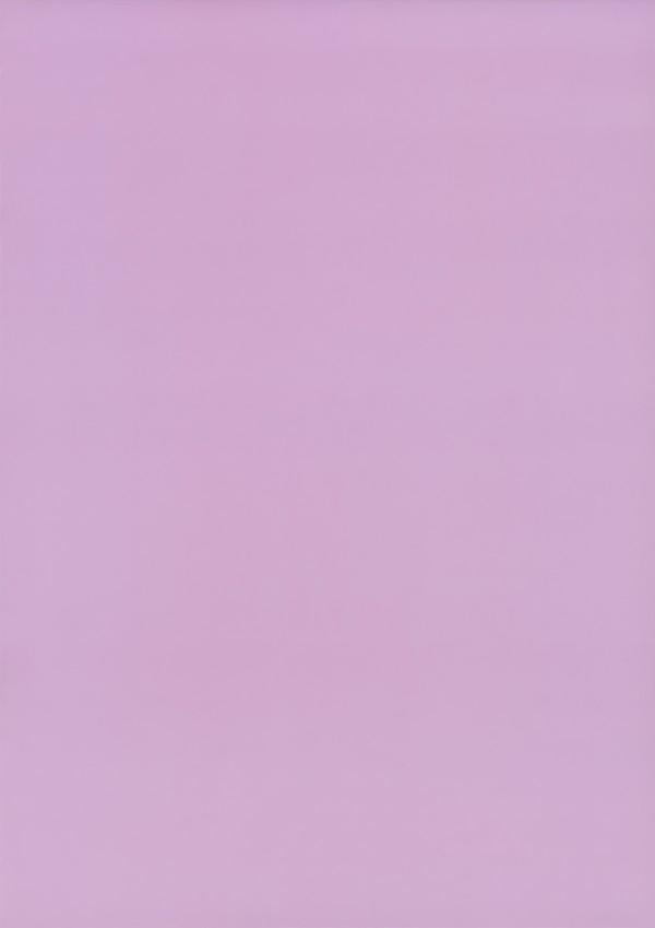 【エロ漫画・エロ同人】サキュバスコスした巨乳女子校生が痴女って顔射させたりショタチンコ逆レイプして精子おまんこで飲んじゃうンゴwww 2