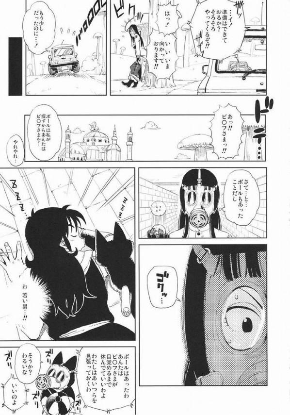 【ドラゴンボール エロ漫画・エロ同人誌】マイがキノコでオナニーしそびれて、悶々としたまま向かった先にヤムチャが居たからチンコ借りてやたったーwwと、拘束されて玩具で弄り回されてるよwww (9)