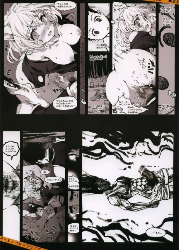 【ハンターハンター エロ漫画・同人誌】リアルネコミミ女ピトーがゴレイヌにやられちゃってる!ネコ科無敵の力を付けたゴレイヌが陵辱の限りをつくしてる所にゴンが覚醒しちゃって… (25)