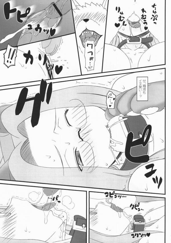 【Fatestay night エロ同人誌・エロ漫画】犬になってしまったシロウを元に戻す為、ライダーがメス犬のコスプレでシロウ(犬)と交尾して、いぬチンポセクロスにハマちゃう。 (8)