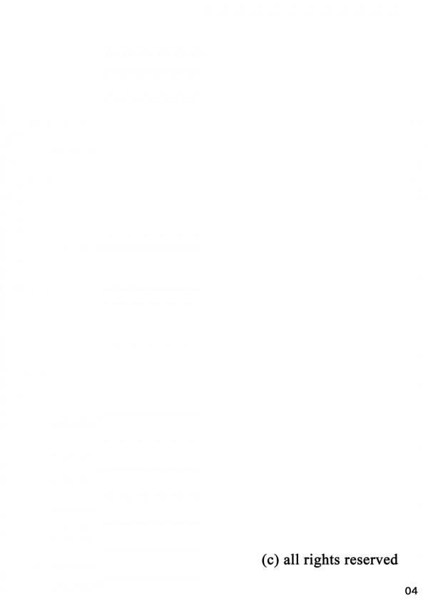 【エロ漫画】着ぐるみフェチの男子が拘束されてえっちなお姉さんに大人の玩具でちんことあなるを陵辱されまくるんだけど…【無料 エロ同人】_3
