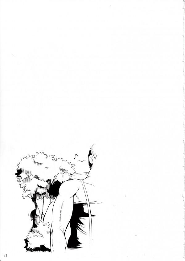 【エロ漫画・エロ同人】えっちな傭兵のお兄さんが巨乳ダークエルフとセックスしまくって中出ししちゃってるよ~www 31