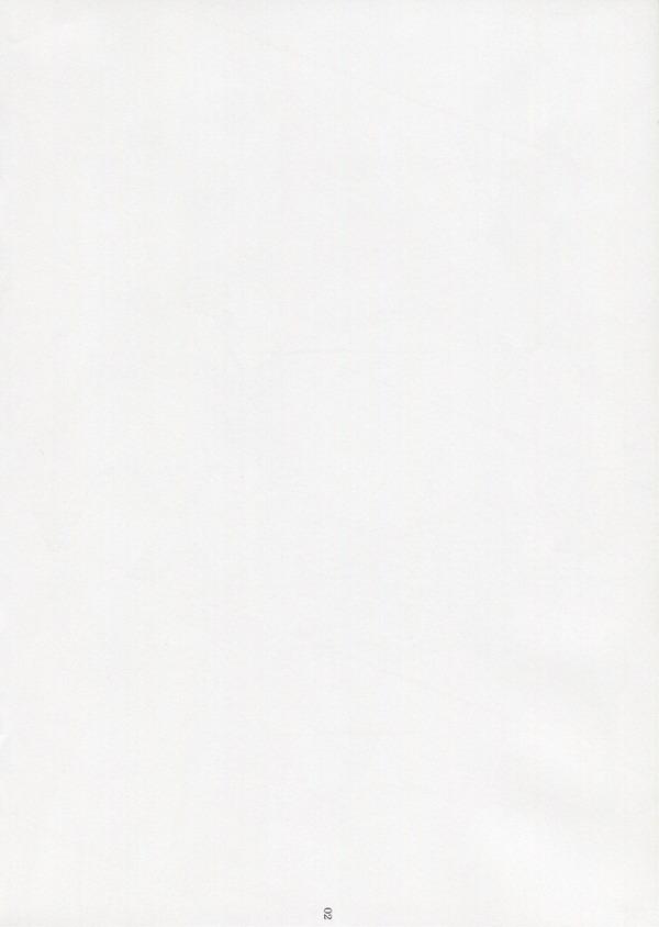 【あそびにいくヨ! エロ漫画・エロ同人誌】うにょうにょ~な触手しゃんが発情期のフタナリエリスのオひンポ、マンコ、アナル、オパーイをらめ~でりゅう~ってなる位責めちゃうよーwww (2)