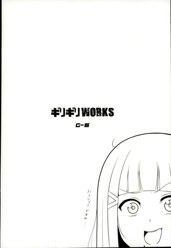 【ラブライブ エロ漫画・エロ同人】黒澤ダイヤがショタチンコ手コキしたらエロモード発動しておねショタSEXしてるよーwww 18