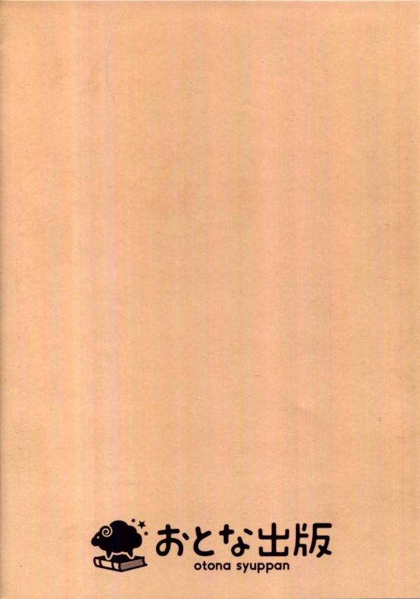 【艦これ エロ漫画・エロ同人】痴女エッチな伊26と大鯨が提督とセックスしちゃってるフルカラー漫画ですよ~www (14)