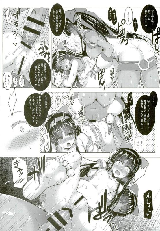 【サムスピ エロ漫画・エロ同人誌】ナコルルが巨大フタナリチンコ一気にアナルにぶち込まれて肛姦されてちんこ生えちゃってるフタナリストーリーww 11)